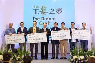 新光三越文教基金會新董座吳昕陽 承襲父志「讓藝術走入生活」
