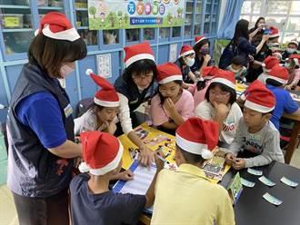 送幸福 元大伴偏乡童提前欢度圣诞节