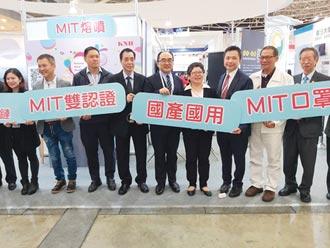 不織布公會 倡MIT口罩國產國用