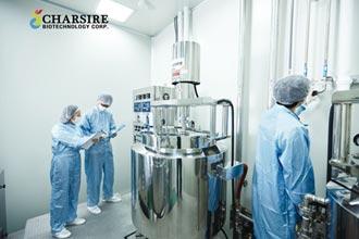 儕陞生化生物醫藥技術 超前部署