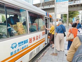偏鄉巴士預算2.8億 市府甜蜜的負擔