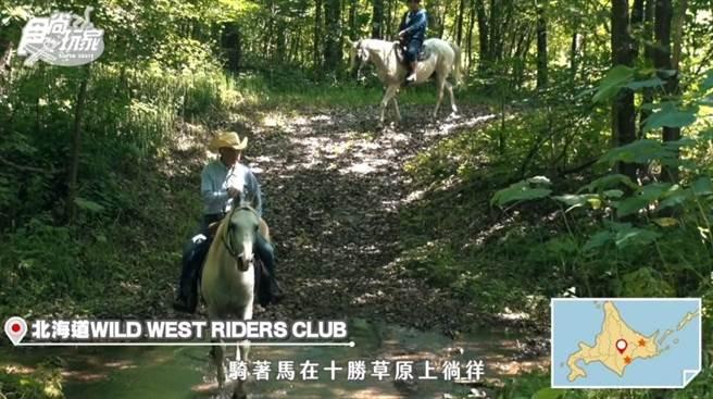 WILD WEST RIDERS CLUB可以體驗騎馬。(圖/截取自食尚玩家影片)