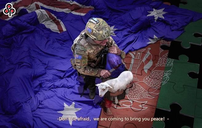 《阿富汗時報》總編輯撰文:阿富汗歡迎中國人道主義漫畫。圖為涉事的澳洲士兵將刀架在阿富汗兒童喉嚨上,澳洲指為不實的寫實漫畫。(摘自趙立堅推特)