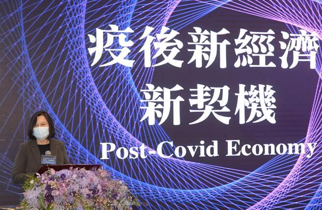 2020台湾医疗科技展3日举行开幕仪式,总统蔡英文出席开幕仪式致词。(工商)