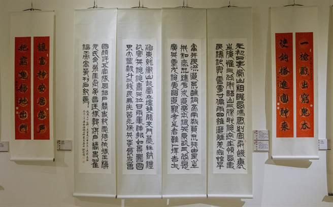 浴硯游墨 林欽商還曆書法展。(陳麒全攝)