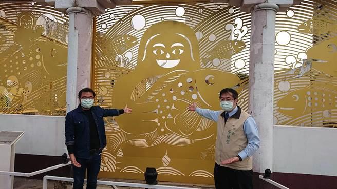 舊魚市場招商期,先做「大海的寶物」藝術牆改建,台南市長黃偉哲與策展藝術家楊士毅4日一起揭幕。(程炳璋攝)