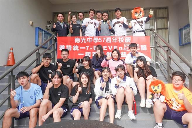 統一獅總教練林岳平率隊參加德光中學運動會。(統一獅提供)
