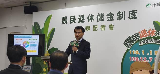 行政院日前拍板農民退休儲金條例由明年1月1日實施。(林良齊攝)