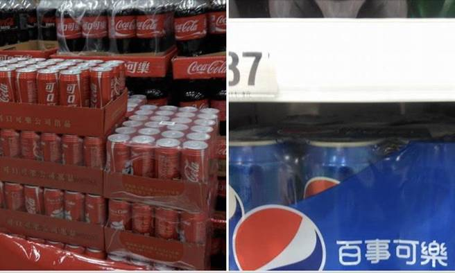 左化鵬》可口可樂背後的美國兩黨政治。圖/愛傳媒提供