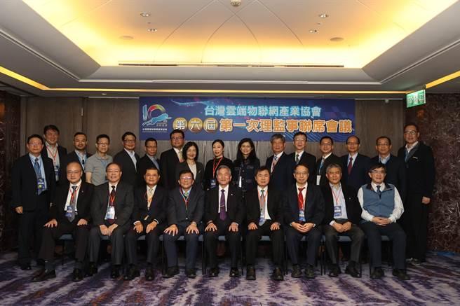 行政院副院長沈榮津(前排中)與台灣雲協新任理監事合影。台灣雲端物聯網產業協會提供
