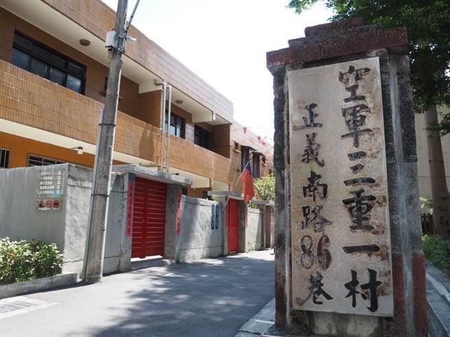 新北市空軍三重一村是北台灣唯一擁有砲房陣地、且全村保留的眷村聚落,擬委外營運但上月流標。(新北市文化局提供/許哲瑗新北傳真)