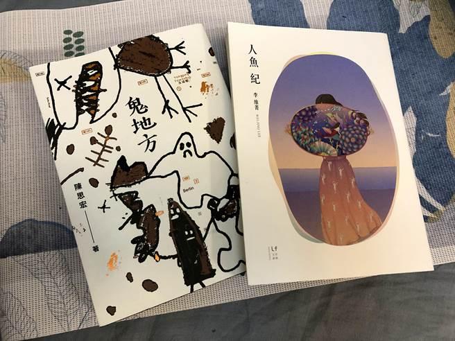李維菁小說《人魚紀》和陳思宏小說《鬼地方》近日接連售出英文版權。(許文貞攝)