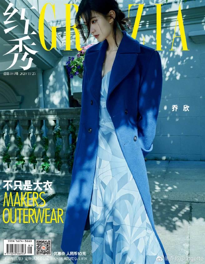 另一套不可錯過的穿搭是藍色大衣!(圖/摘自微博@乔欣Bridgette )