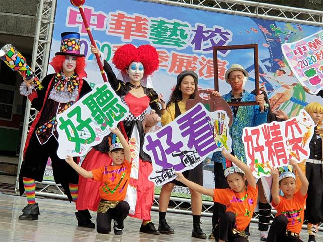 中華藝校秋季展演週六登場,現場呈現學生視覺、表演、音像藝術等多元作品。(袁庭堯攝)