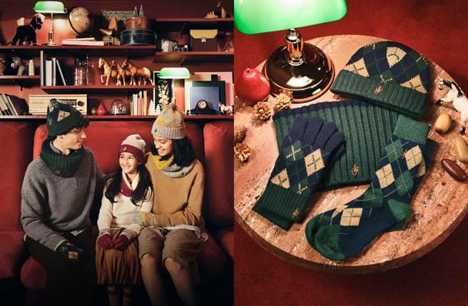 UNIQLO and JW ANDERSON節日時尚配件系列本季靈感為「英國度假小屋」,想像在假期裡前往倫敦郊外小屋,度過悠閒美好的時光。(圖/品牌提供)