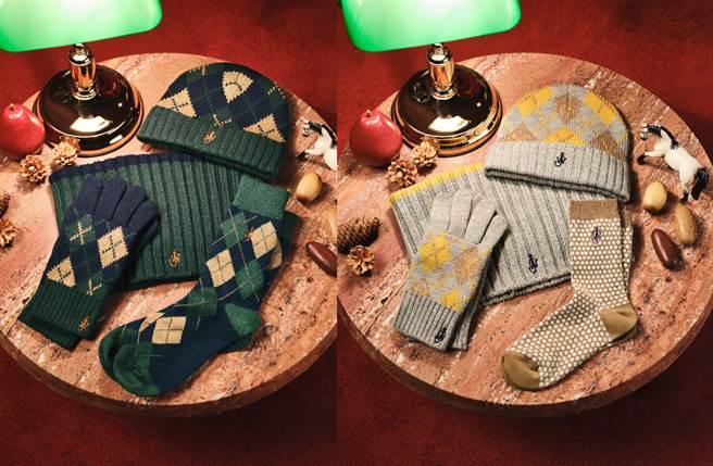 以英國冬季經典的菱格紋、蜂窩狀與活潑撞色為圖案基底,搭配JW ANDERSON活潑設計與標誌性LOGO。(圖/品牌提供)