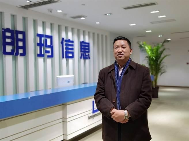 貴陽市第六醫院院長、39互聯網醫院執行院長龐成林先生