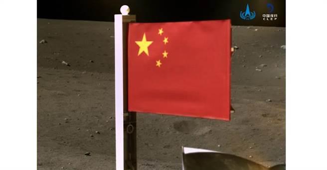大陸航天局公布嫦娥5探測器在月球表面展示大陸國旗的照片。(圖/微信@中國探月工程)