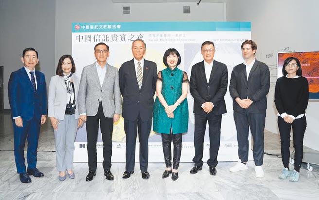 中信銀行3日晚間舉行中國信託貴賓之夜,邀請中信銀行貴賓一同夜遊2020台北雙年展。圖/中信銀行提供