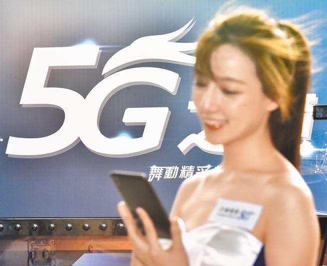 面對5G時代來臨,行政院祕書長李孟諺3日表示,政院組改確定要成立數位發展部,以因應目前產業演變。(本報系資料照片)