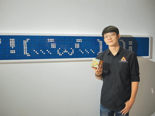 清華大學大四學生李孟一熱愛魔術方塊,並以此為創業基礎,邀請32名國內頂尖好手擔任講師。(邱立雅攝)