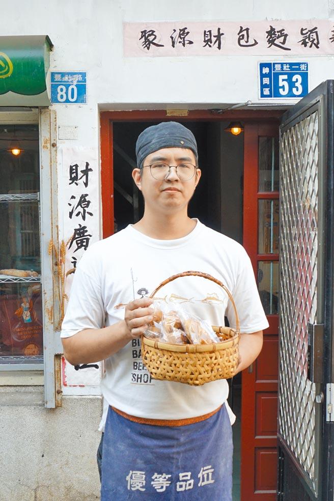 「小賴哥包」麵包工作坊賴昱君。(王文吉攝)