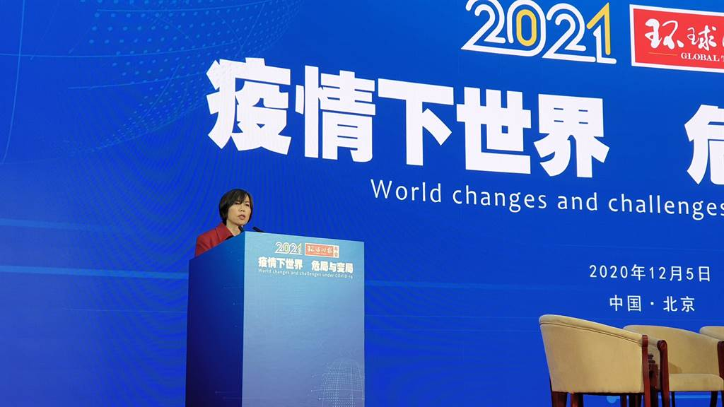 《環球時報》今天舉行2021年會,第2場的議題是「兩岸和平統一的希望有多大?」主持人是台灣名嘴黃智賢,她一開場向大家自我介紹:「大家好,我是來自中國台灣的主持人黃智賢。」(藍孝威攝)