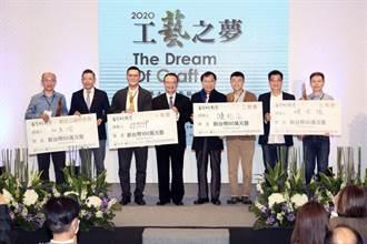 吳昕陽出席台灣工藝界奧斯卡 頒發新光三越獎