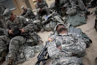 打盹不再是薪水小偷 美陸軍正式鼓勵士兵小睡片刻