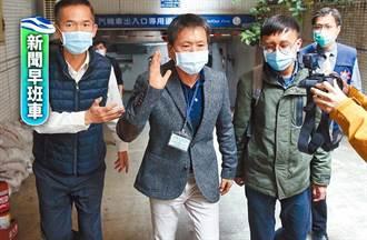 新聞早班車》藍委赴中正一分局 告發蘇貞昌散布謠言