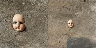 新家驚見牆埋「洋娃娃」 詭譎表情千人看傻急勸:快搬走