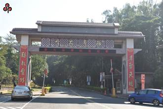 獨》南華大學越南專班生 違法赴阿里山賓館打工