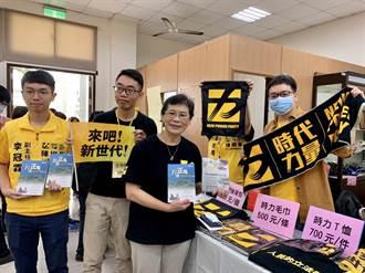 時力佈局2022台南選舉 陳椒華:以拿下5席為目標