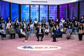 世新師生打造節目《新。聞之間》 6日電視台首播