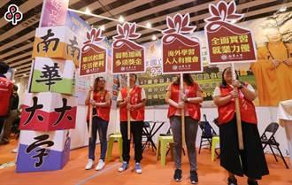南華大學越南專班生涉違法打工 教育部啟動專案調查