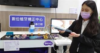 2020醫療科技展》牙齒矯正數位隱形化 透明牙套也有高矯正力