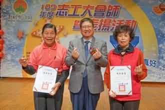 新竹县志工大会师  县长杨文科颁奖表扬