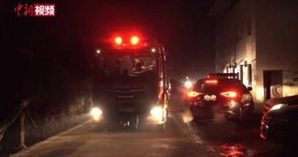 一氧化碳超標!重慶煤礦場拆除爆事故 18礦工罹難1人倖存