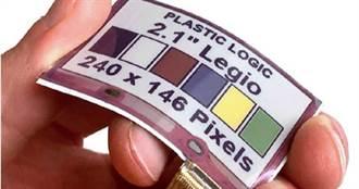 E Ink X Plastic Logic發表全新軟性電子紙技術 將搶食穿戴商機