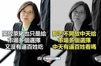 賴士葆轟民進黨政府:不可歧視美國人和美國豬 可歧視台灣民意