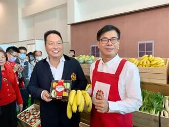 東森直銷電商年會港都登場 陳其邁謝行銷農漁產