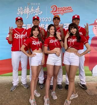 「接棒未來&味全龍」前進社區大辦棒壘球邀請賽