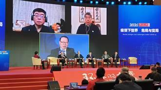 環球時報年會 和統VS.武統 台灣學者張亞中力辯群雄
