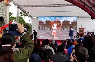 首創虛擬AR人偶加入戲曲 林口子弟戲今登場