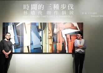 林熺俊創作個展「時間的三種步伐」6日開展