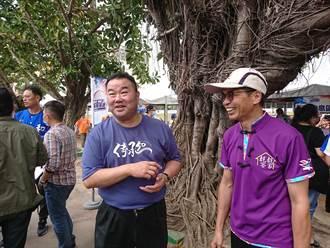 中职会长将改选 赵士强:职棒、业余应一元化