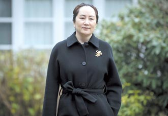 孟晚舟若認罪 有望回中國