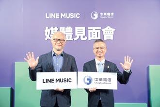 LINE MUSIC揪中華電 推獨家答鈴