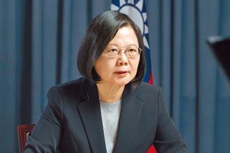 世界人權日活動 蔡英文:跨世代參與台灣轉型正義、人權更保障落實