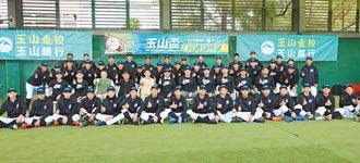 東奧6搶1 暫定明年6月14日台灣開打
